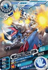 File:MetalGreymon D3-16 (SDT).png