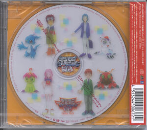Best! Best! Best Partner ~Digimon Version~ b