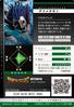 DeathMeramon 1-096 B (DJ)