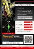 MetalSeadramon 1-080 B (DJ)