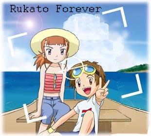 File:BB-Rukato.jpg