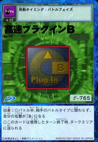 File:Speed Plug-In B Bo-21t (DM).jpg