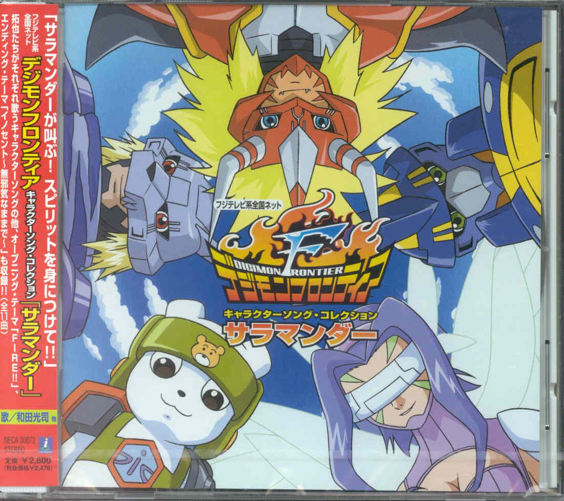 Digimon Frontier Rhinokabuterimon Digimon Frontier Chara...