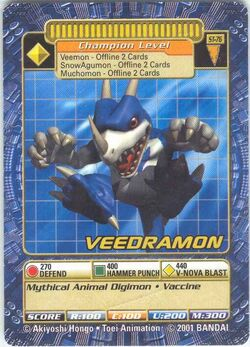 Veedramon St-76 (DB)