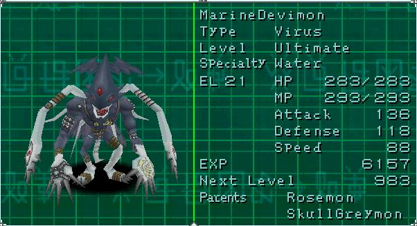 File:MarineDevimon dw2.jpg
