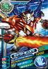 Shoutmon X4 D5-03 (SDT)