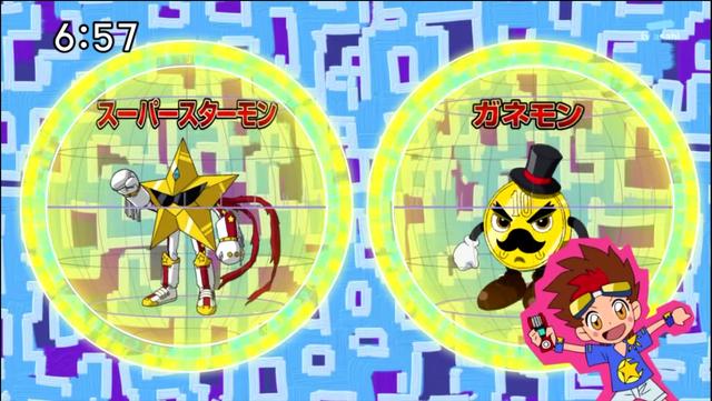 File:DigimonIntroductionCorner-SuperStarmon 2.png