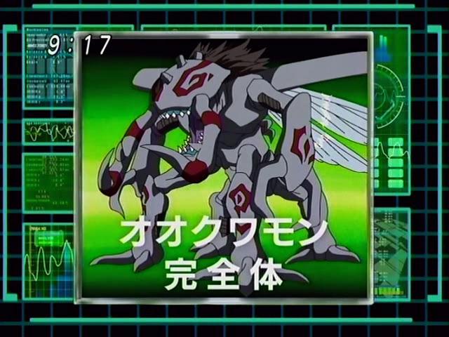 File:DigiAnalyserDS-Okuwamon.jpg