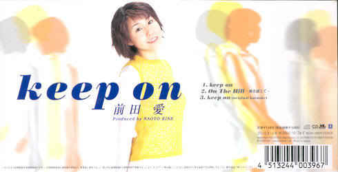 File:Keep on b.jpg
