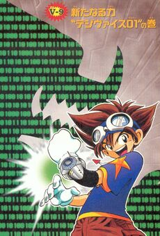 List of Digimon Adventure V-Tamer 01 chapters 9