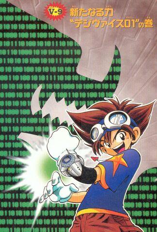 File:List of Digimon Adventure V-Tamer 01 chapters 9.jpg