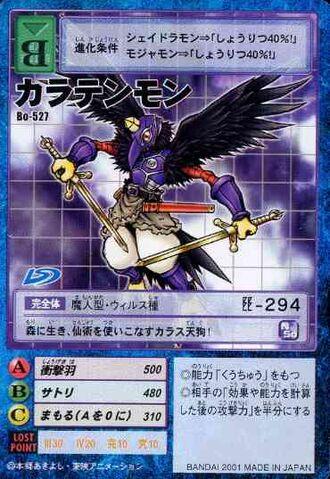 File:Karatenmon Bo-527 (DM).jpg