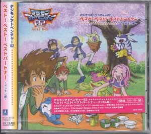 Best! Best! Best Partner ~Digimon Version~ f