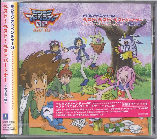 File:Best! Best! Best Partner ~Digimon Version~ f.jpg