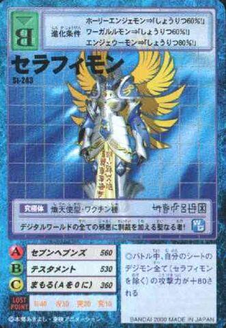 File:Seraphimon St-243 (DM).jpg