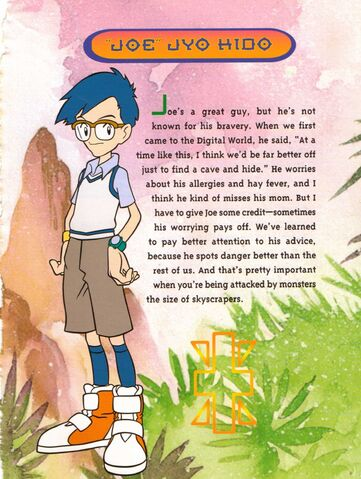 File:Digimon character guide Joe.jpg