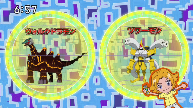 File:DigimonIntroductionCorner-Volcdoramon 2.png