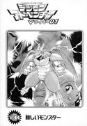 List of Digimon Adventure V-Tamer 01 chapters 44