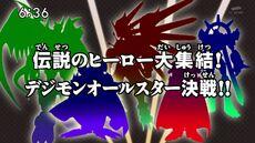 List of Digimon Fusion episodes 78