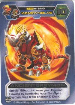 AncientGreymon DT-122 (DT)
