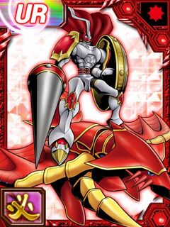 Dukemon (Grani Riding Ver.) 3365 (DCo)