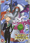 List of Digimon Fusion episodes DVD 18