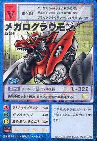 File:MegaloGrowmon St-398 (DM).jpg