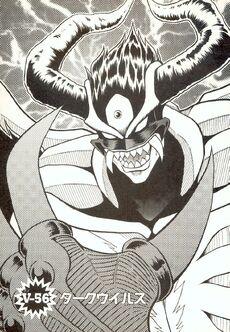 List of Digimon Adventure V-Tamer 01 chapters 56