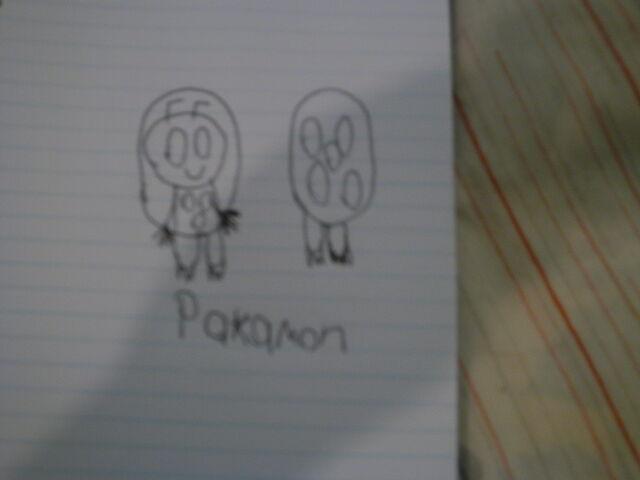 File:Pakamon 001.jpg