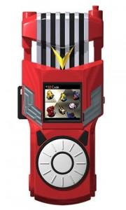 File:Digimon Xros Loader (Xros Heart) toy.jpg