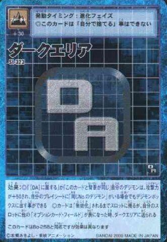 File:Dark Area St-323 (DM).jpg