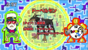 DigimonIntroductionCorner-Dobermon 1