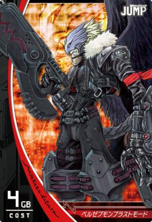 File:Beelzebumon Blast Mode P-005 (DJ).png