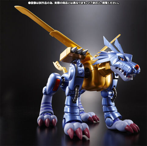 File:MetalGarurumon D-Arts.jpg