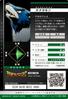 Gaogamon 2-006 B (DJ)