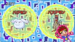 DigimonIntroductionCorner-Pagumon 2