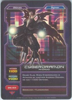 Cyberdramon DM-164 (DC)