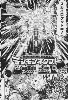 List of Digimon Next chapters 7