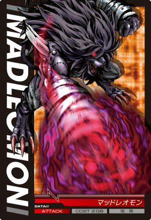 File:MadLeomon 1-092 (DJ).png