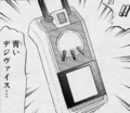 Data Link Digivice (Yu) n.png