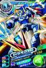 Shoutmon X3SD DP-DSR (SDT)