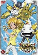 List of Digimon Fusion episodes DVD 15