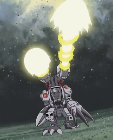File:Giga Cannon.png