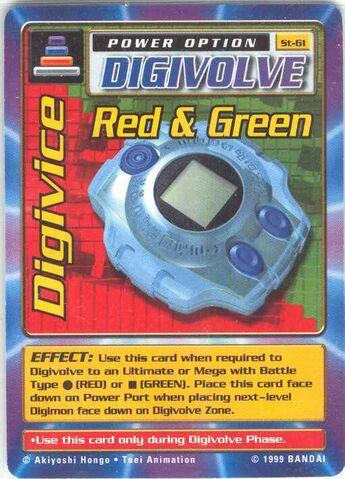File:Digivice Red & Green St-61 (DB).jpg