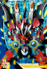 MegaloGrowmon 3-012 (DJ)