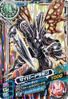 Cyberdramon D2-28 (SDT)
