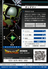 Monitamon 1-032 B (DJ)