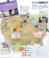 America Adventure Map t