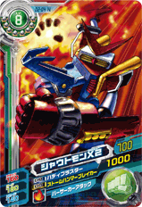 File:Shoutmon X2 D2-04 (SDT).png