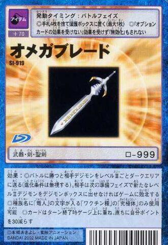 File:Omega Blade St-919 (DM).jpg